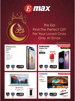Emax | Discounts & Offers | Branches Info | Contact Details