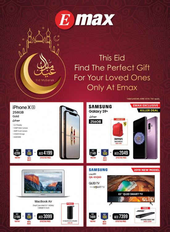 Amazing Eid Mubarak Offers