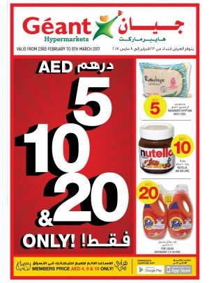 AED 5 & 10 & 20 Only!
