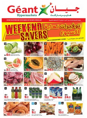 Weekend Savers!