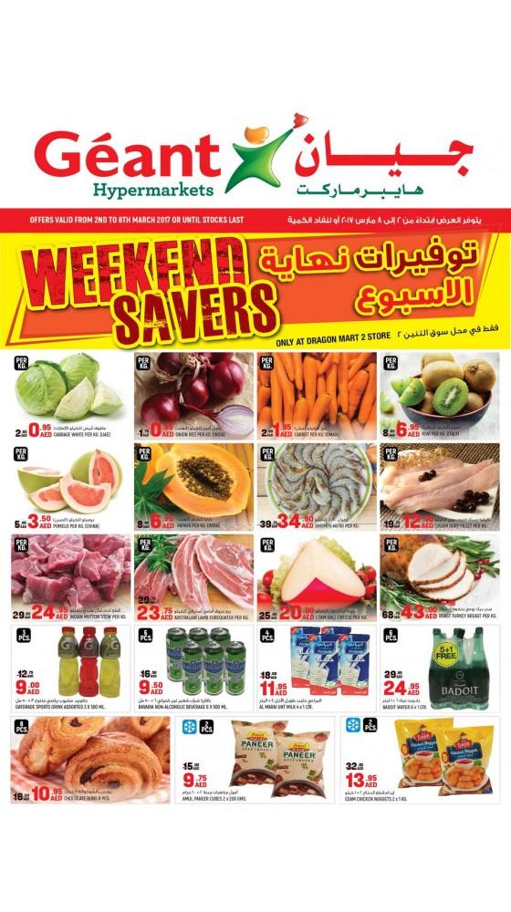 Weekend Savers!