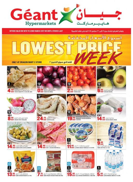 Lowest Price Week!