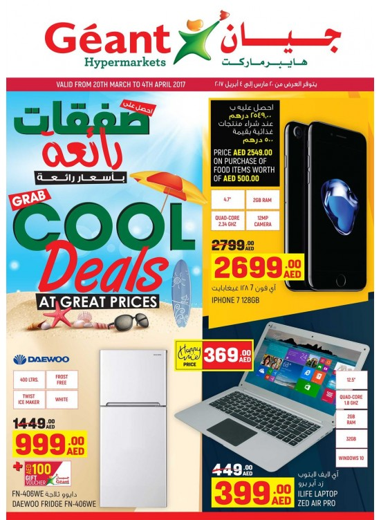Grab Cool Deals At Great Prices