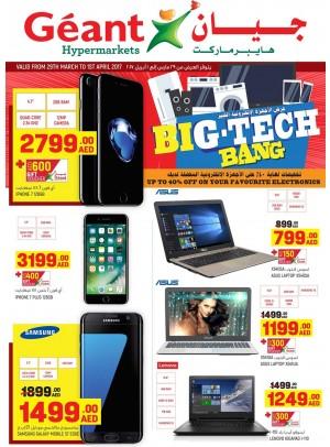 UAE Big- Tech Bang