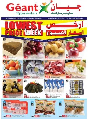 Lowest Price Week