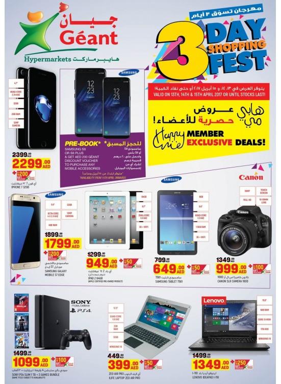 Shopping Fest 3 Day