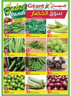 Sabzi Mandi Farm Fresh
