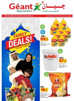 Ramadan Deals!