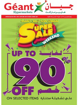 Super Sale Weekend