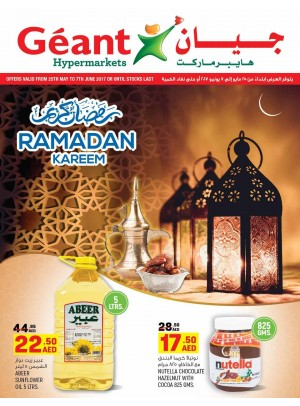 Ramadan Kareem Offers!