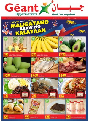 Philippines Independence Day Offers!