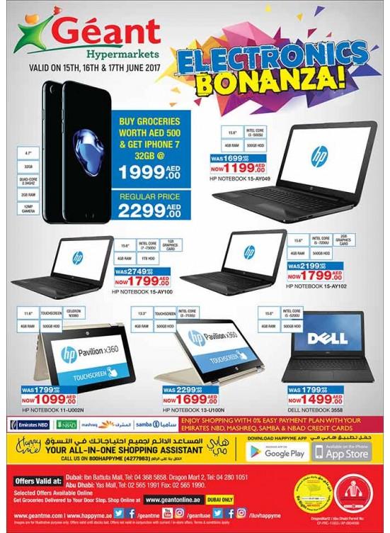 Geant UAE Electronics Bonanaza!