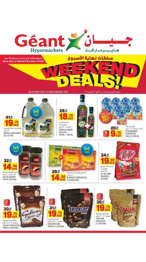 Weekend Deals Valid Only Ibn Battuta Mall