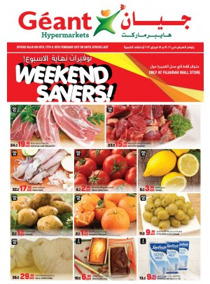 Weekend Savers Valid Only Fujairah Mall