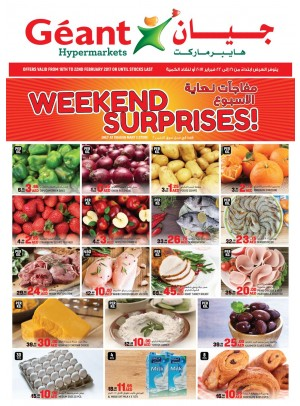 Weekend Surprises  Valid Only Dragon Mart 2