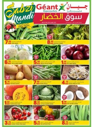Sabzi Mandi Farm Fresh Tuesday Bazaar
