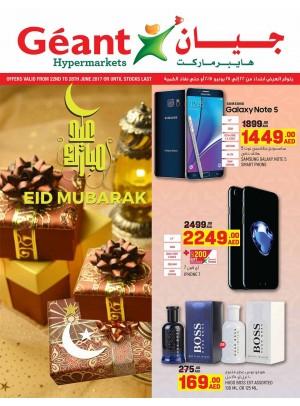 Eid Mubarak Deals