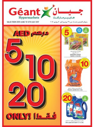 AED 5 & 10 & 20 Deals!