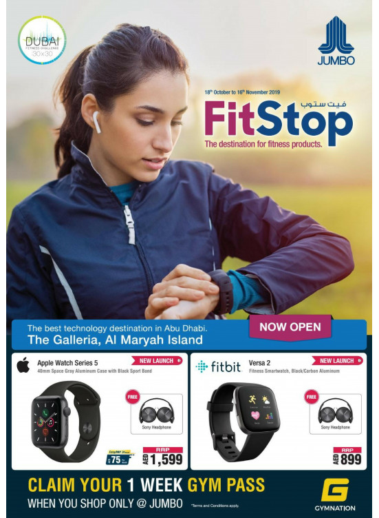 Fitness Products Offers