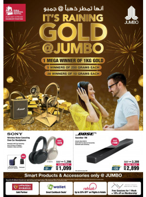 Smart Products & Accessories Offers