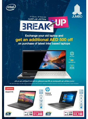 Laptop Exchange Offers