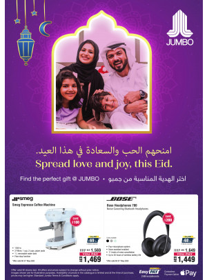 Great Eid Offers