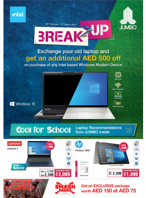 Wow Electronics Offers
