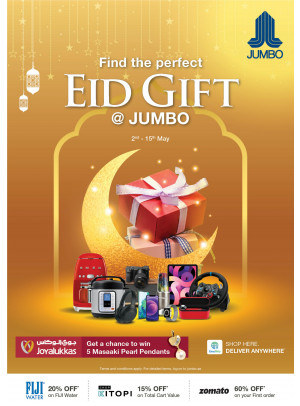 Eid Gifts