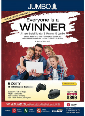 Scratch & Win Offers