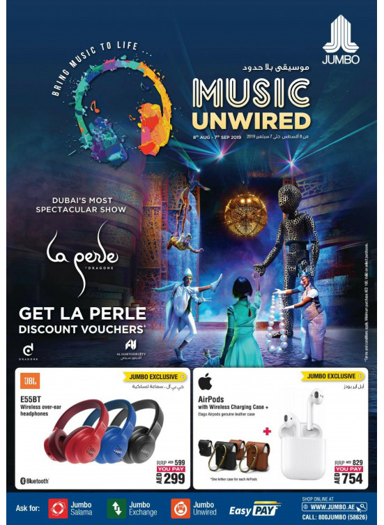 Music Unwired from Jumbo until 7th September - Jumbo Offers & Promotions