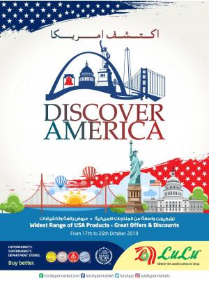 اكتشف أمريكا