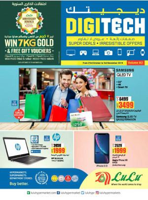 Digitech Offers - Vol 2