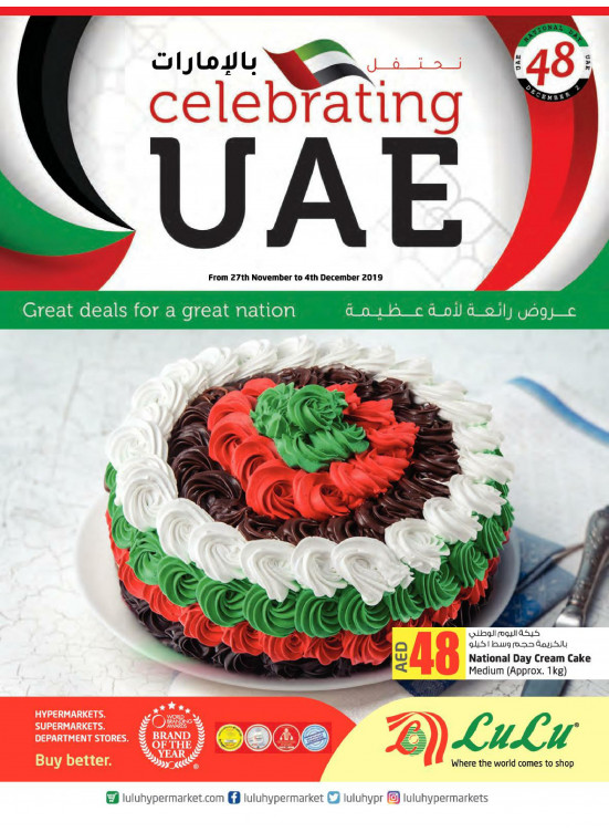 48th National Day Offers