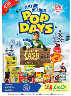 Pop Days - Instant Cash Discount