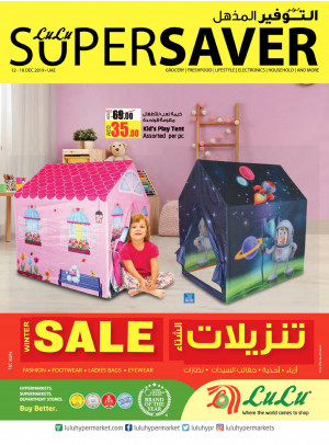 Super Saver - Winter Sale