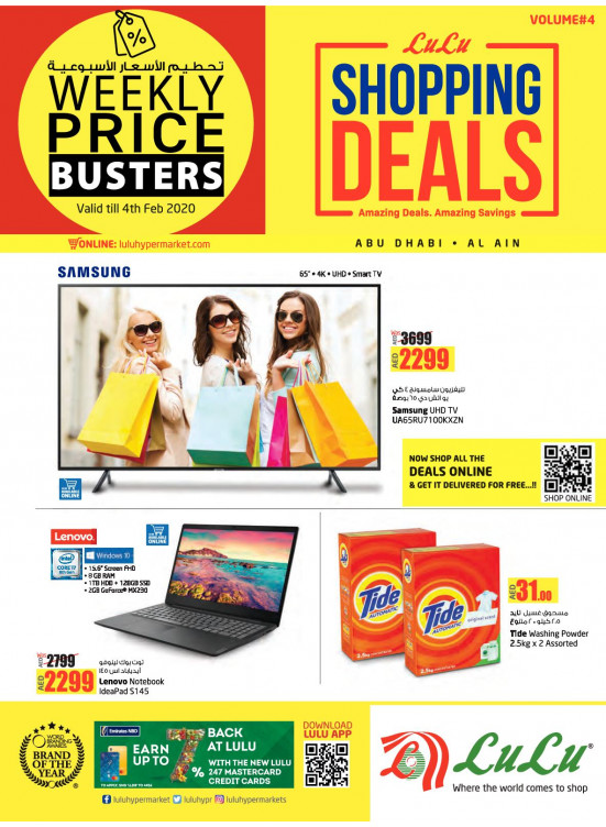 Shopping Deals Vol 4 - Abu Dhabi & Al Ain