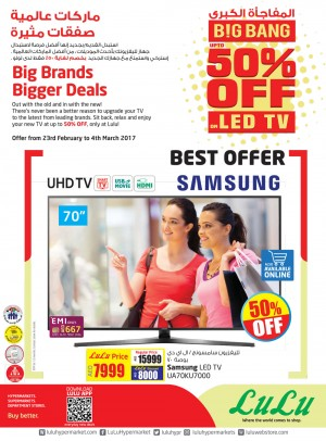 Big Brands Bigger Deals