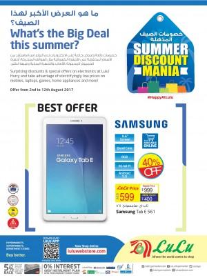 Summer Discount Mania