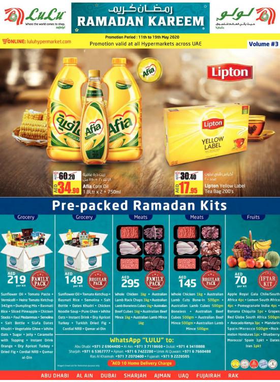Ramadan Kareem Offers - Vol 3