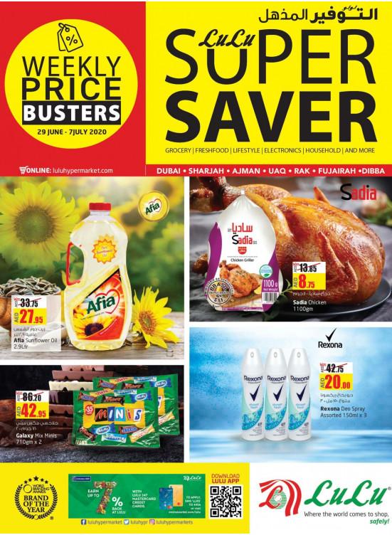 Super Saver - Dubai & Northern Emirates