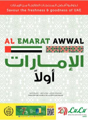 Al Emarat  Awwal Offers