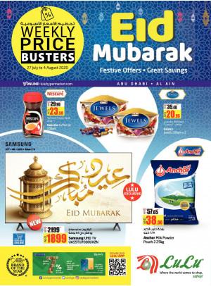 Eid Mubarak - Abu Dhabi & Al Ain