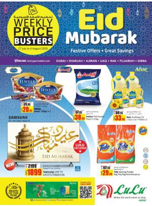 عيد مبارك - دبي والإمارات الشمالية