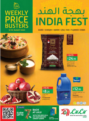 India Fest - Dubai & Northern Emirates