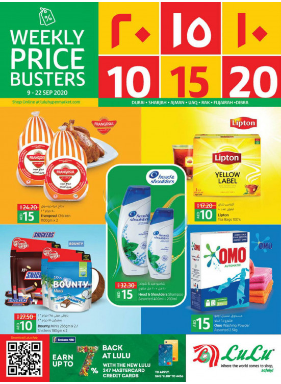 10, 15, 20 AED Offers - Dubai & Northern Emirates