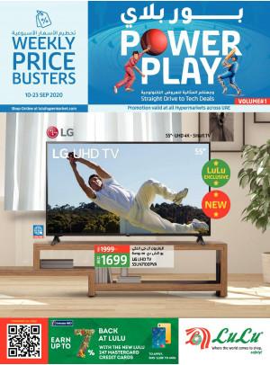 Power Play Vol. 1- Tech Deals