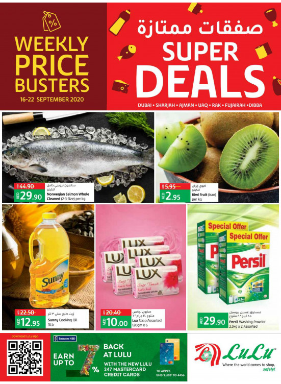 Super Deals - Dubai & Northern Emirates