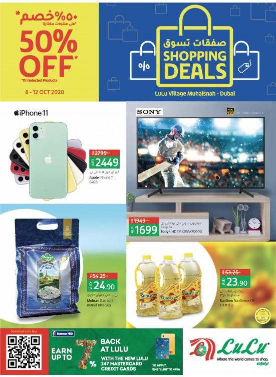 Shopping Deals 50% Off - Lulu Village