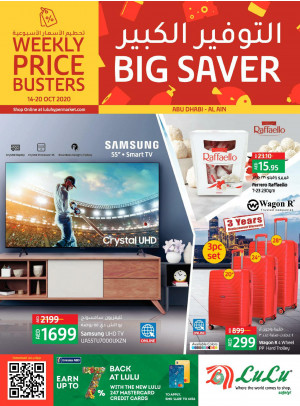 Big Saver - Abu Dhabi & Al Ain