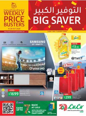 Big Saver - Dubai, RAK, Fujairah & Dibba